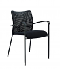 Boronia Meeting Chair