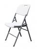 Morph Folding Chair