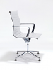 Blade Conference Chair - White
