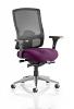 Regent Mesh Back Office Chair Purple