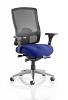 Regent Mesh Back Office Chair Serene