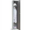 Single Door Locker Silver