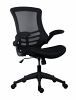 Marlos Mesh Office Chair Black