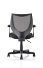 Camden Black Mesh Chair With Fixed Arms