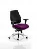 Chiro Plus Bespoke Colour Seat Tansy Purple