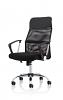 Nevada Executive Mesh Chair With Arms