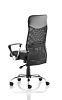 Vegas Executive Chair Black Leather Seat Black Mesh Back Vegas Executive Chair Black Leather Seat Black Mesh Back With Leather Headrest With ArmsLeather...