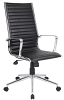 Bari Executive Leather Faced Office Chair