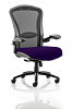 Houston Heavy Duty Task Operator Chair Mesh Back Seat With Arms Tansy Purple