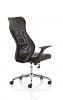Baye Mesh and Leather Operator Chair