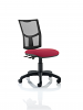 Eclipse 2 Mesh Back Office Chair Wine