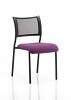 Brunswick No Arm Bespoke Colour Seat Black Frame Tansy Purple