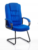 Moore Visitor Cantilever Chair With Arms Blue