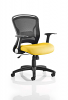 Vortex Task Operator Chair Senna Yellow
