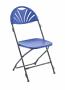 Titan Fan Back Folding Chair