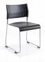 Twilight Polypropylene Chair