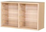 Premium Wall Mountable Pigeonhole Unit With 8 Spaces