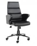 Milot Leather Faced Executive Chair