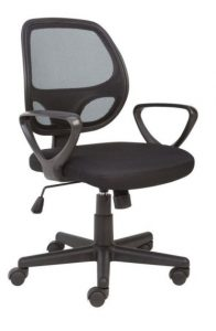 Globe Office Chair